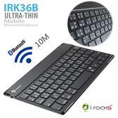 [藍牙鍵盤] K36B 5.5mm超薄型平板專用 無線鍵盤 遊戲鍵盤 電腦鍵盤【迪特軍】