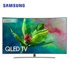 [SAMSUNG 三星]65吋 4K QLED曲面量子連網液晶電視 QA65Q8CNAWXZW