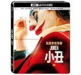 【停看聽音響唱片】【BD】小丑 雙碟鐵盒版『4K』