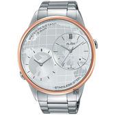 獨家 ALBA 雅柏 街頭酷玩家二地時間限定手錶(AZ9004X1)-銀x玫塊金框/45mm DM03-X001KS