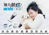 《長宏》奇美120瓦無線手持吸塵器【VC-HB4LH0】鋰電池全面升級,吸力倍增再勁化~