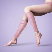 Bast 芭絲媞纖腿套-粉嫩紫