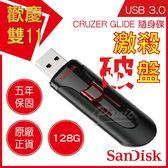 SANDISK 128G CRUZER GLIDE CZ600 USB3.0 隨身碟