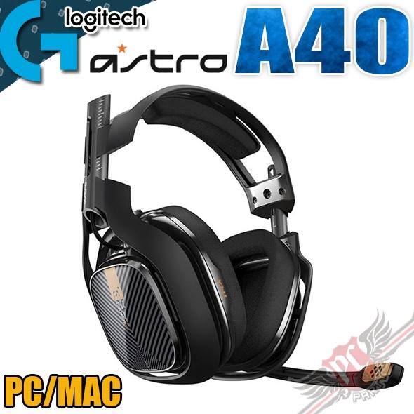 [ PC PARTY ] 羅技 Logitech ASTRO A40 TR 電競耳機