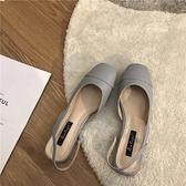 溫柔方頭淺口後空低跟單鞋女春新款中空平底鞋百搭舒適涼鞋夏 格蘭小鋪
