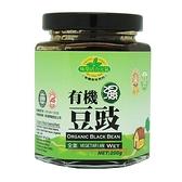 (3瓶特惠) 味榮 有機濕豆豉 200g/瓶