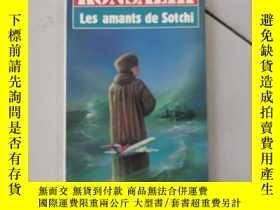 二手書博民逛書店les罕見amants de sotchi【外文原版如圖實物圖】Y4953 konsalik presses