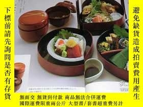 二手書博民逛書店Bento罕見and Catering of Kyo-ryori (Kyoto Cuisine) book Jap