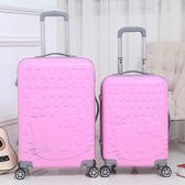 行李箱 28吋粉色特價清倉【藍星居家】
