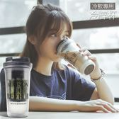 [輸入yahoo5再折!]【團購】梨花透明雙層冷粹杯 水壺 XK00408