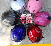 安全帽 摩托車頭盔男電動車夏季頭盔女防曬雙鏡片安全帽 KB2874【野之旅】