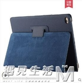 GOMI iPad Mini3保護套蘋果迷你2/5皮套mini4外殼平板電腦a1489  遇見生活