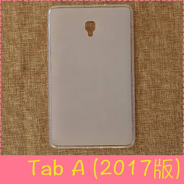 【萌萌噠】三星 2017版 Tab A (8吋) T385 T380 還原真機 柔軟輕薄款 全包透明矽膠軟殼 平板殼 平板套