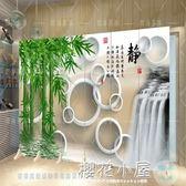 6扇簡約中式3D背景屏風隔斷移動時尚折屏實木辦公室酒店客廳室內雙面定制QM『櫻花小屋』