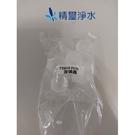 TH200 潔磷晶補充包...