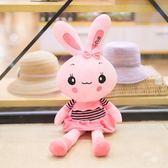 倉鼠抱枕公仔玩偶毛絨玩具女生可愛超萌韓國懶人睡覺抱女孩布娃娃