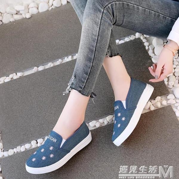 春夏季新款小雏菊帆布鞋 老北京布鞋女鞋 防滑牛仔布休闲单鞋 遇見生活