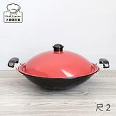不沾鐵鍋尺2鐵炒鍋雙耳34cm炒菜鍋不沾鍋附鍋蓋-大廚師百貨