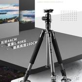 偉峰C6620A碳纖維專業三腳架輕便 單反相機攝影 旅游便攜三角架WDWD 晴天時尚館