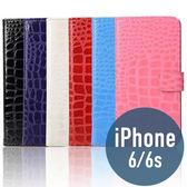 iPhone 6/ 6sPlus 鱷魚紋 皮套 側翻皮套 支架 插卡 保護套 手機套 手機殼 保護殼