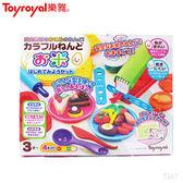 *babygo*樂雅 Toyroyal 米黏土系列-開心甜點組