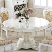 圓形水晶板PVC餐桌墊免洗桌布防水油軟質玻璃塑料臺布透明茶幾墊 挪威森林