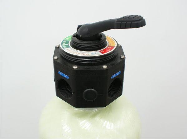 FRP桶手動沖洗控制閥.水塔過濾器.餐飲.淨水器.RO純水機前置.地下水處理(貨號L1024)