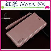 Xiaomi 紅米Note 4X 5.5吋 韓曼素色皮套 磁吸手機套 可插卡保護殼 側翻手機殼 掛繩保護套 掛繩