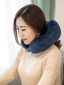 u型枕旅行護頸枕脖子頸椎u形枕飛機汽車學生成人午睡u枕記憶枕頭 夢想生活家
