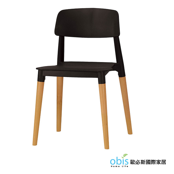 OB003-奧斯本造型椅(黑)(19CM/1040-8)【DD House】