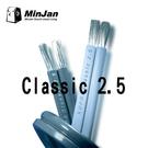 【名展影音】瑞典頂級SUPRA Classic 2.5 (1捆200m) 經典喇叭線材
