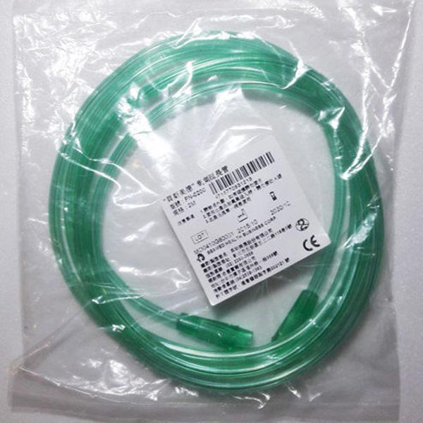 貝斯美德 氧氣延長管(成人/2米) 雙頭接管/製氧機/潮濕瓶/洗鼻/噴霧