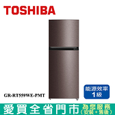 TOSHIBA東芝411L精品雙門變頻冰箱GR-RT559WE-PMT含配送+安裝【愛買】
