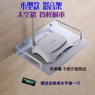 【海洋視界HAIYANG ES-01J】小款單層影音萬用架 單層機上盒置物架 遊戲機壁掛架