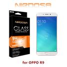 快速出貨 NIRDOSA OPPO R9 9H 0.26mm 鋼化玻璃 螢幕保護貼