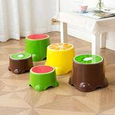 水果兒童凳可愛小板凳 創意加厚椅子凳子卡通矮凳圓凳寶寶塑料凳wy【店慶滿月好康八折】