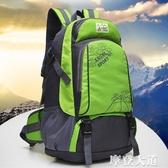 旅行背包男書包女士雙肩包旅游出差休閒運動戶外輕便大容量登山包QM『摩登大道』