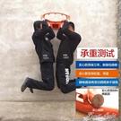 籃球框成人掛式戶外籃圈室外青少年訓練家用籃球架室內兒童籃筐 NMS 果果新品上市
