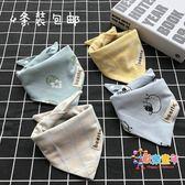 寶寶口水巾嬰兒雙層棉質三角巾新生兒頭巾兒童雙按扣圍嘴吸水秋冬