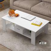 茶几億家達茶幾簡約現代矮桌經濟型小桌子創意咖啡桌子組裝小戶型客廳XW(中秋烤肉鉅惠)