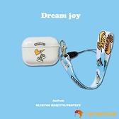 透明AJ鞋Airpods pro保護套無線藍牙airpods2耳機盒三代【小獅子】