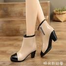 春秋時尚雨鞋女成人防水女士水鞋防滑水靴短筒外穿雨靴高跟加絨「時尚彩紅屋」