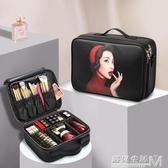 新款專業便攜韓國簡約旅行網紅皮質多功能收納包ins化妝包品小號 遇見生活