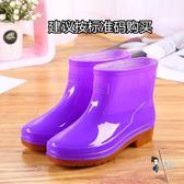 成人雨鞋 防水女士新品低筒防滑雨靴短筒短款套鞋膠鞋成人水靴時尚夏季雨鞋 4色 34-42