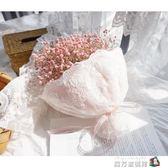 超仙少女ins小清新粉色滿天星干花花束禮盒七夕情人節生日禮物 魔方數碼館igo
