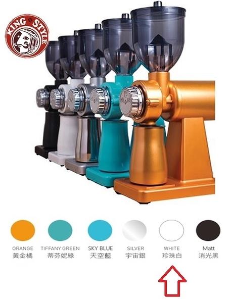 金時代書香咖啡 AKIRA Super M-520A 珍珠白