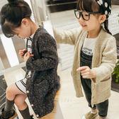 毛線開衫 長版外套 橘魔法Baby magic 現貨 兒童 童裝 女童