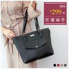 側背包-極簡金屬大方托特手提包-共4色-A15152266-天藍小舖