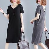 洋裝 中大尺碼 大碼女裝200斤胖MM夏裝韓版交叉綁帶露背V領中長款T恤連身裙顯瘦