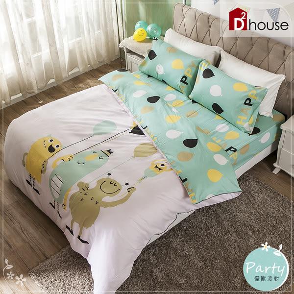100%純棉6X6.2尺雙人加大床包兩用被組-怪獸派對【DD House】